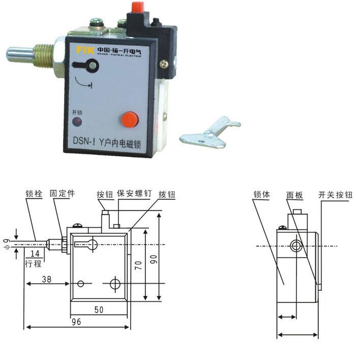 产品详情 产品概述 DSN型户内电磁锁是一种防止高压开关设备电气误操作的电控机构联锁装置,主要供高压开关柜柜门及其它需要安全联锁的地方实现强制联锁,防止误入带电间隙和误操作的发生,是发电和供电部门不可缺少的闭锁装置。 工作电压:AC220V DC220V DC110V(通用电源) 安装支架螺纹规格:M14、M16;锁栓行程:14mm 安装方式:DSN-Z左开安装、DSN-Y右开安装