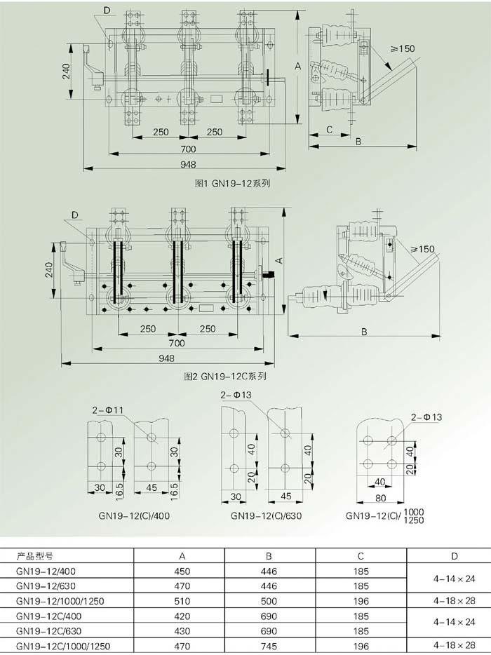 温州龚氏厂家直销gn19-10c/1250a隔离开关