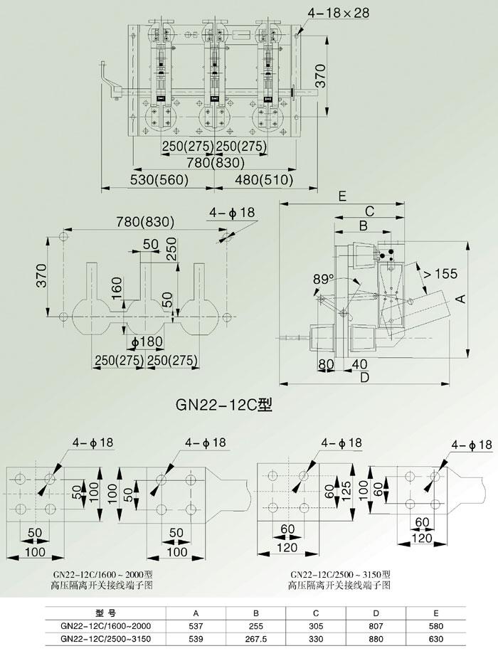 套管型gn22-12高压隔离开关