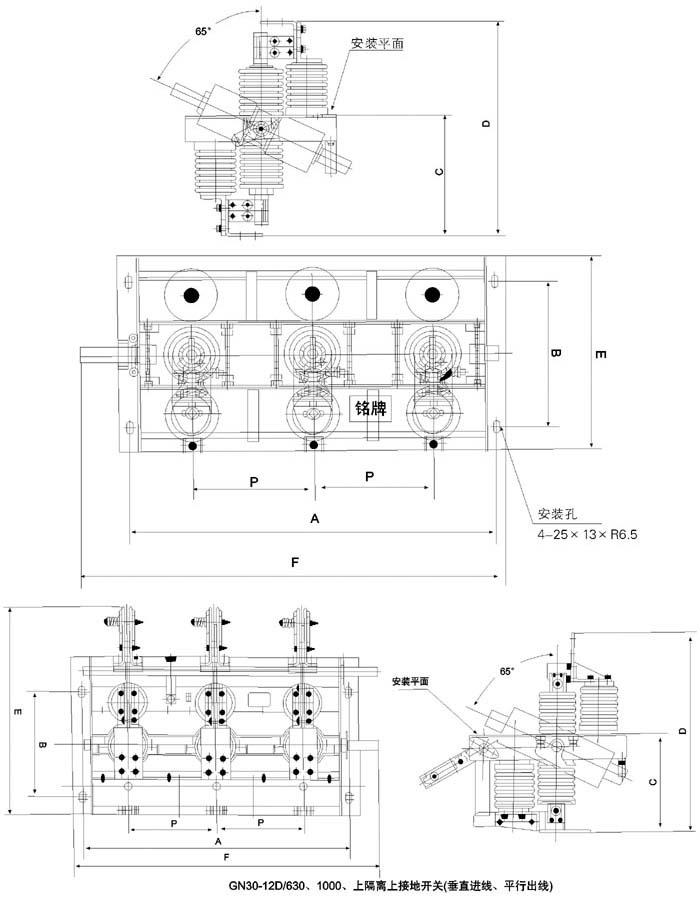 gn30-12隔离开关