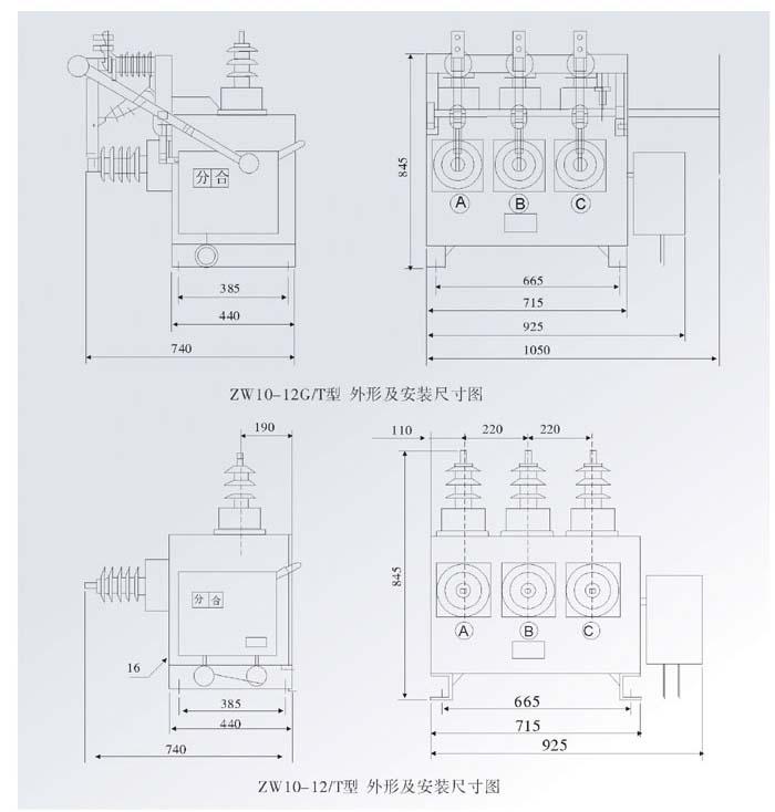 zw10-12/630真空断路器接线图