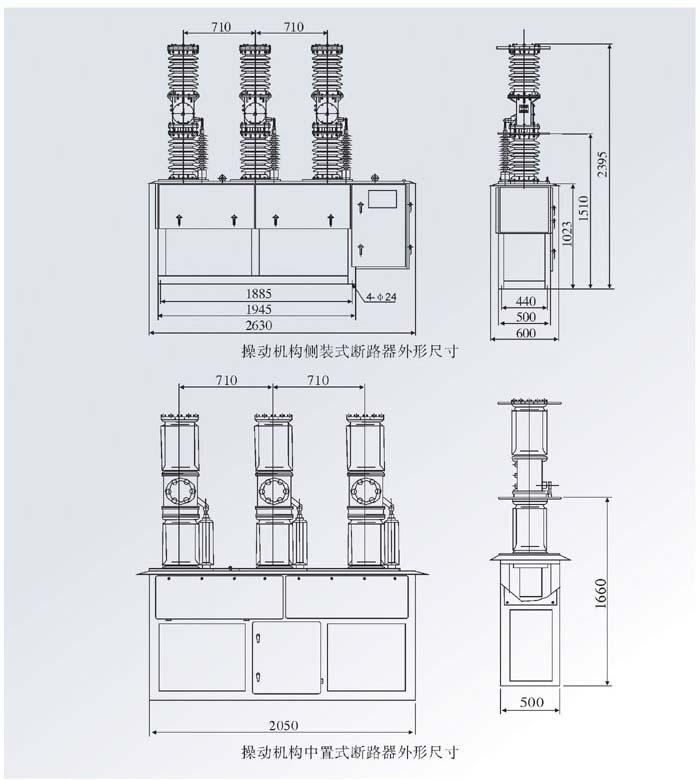 ZW7-40.5/T2000真空断路器结构图