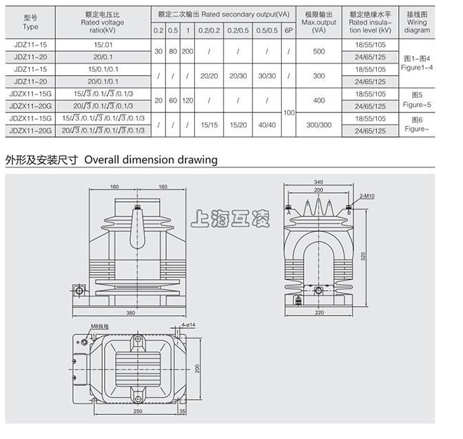 jdz11-15电压互感器接线图