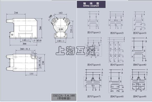 jdz12-10r电压互感器接线图